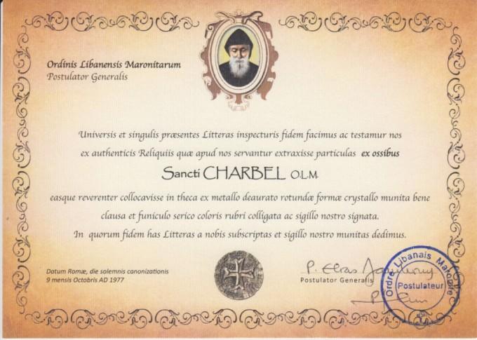 reliquia-declaration-1030x735